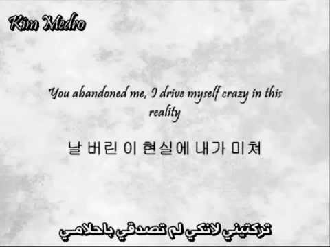 B.A.P (Bang Yong Guk ft. Daehyun) - I Remember   Arabic sub  Acapella