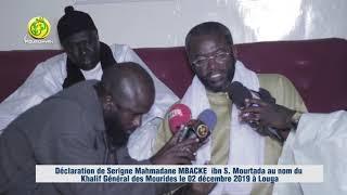 Appel au calme de Serigne Mahmadane Mbacké ibn S.Mourtada sur l'arrestation du Maître Coranique