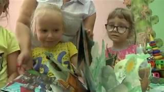 В Курске прошла благотворительная акция «Книжки в подарок»
