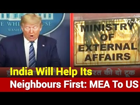 India To Help Neighbouring Nations First: MEA Reply To US | News Nation