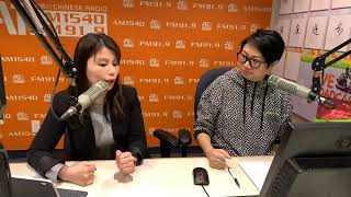 A1 Chinese Radio | Jenny's Radio Interview with Elli on Carpal Tunnel Syndrome 專業物理治療師 Elli 講腕管綜合症