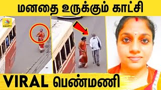 Kerala Women's Touching Viral Video
