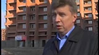 Томск ООО