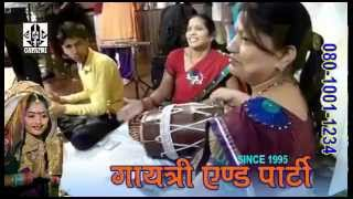 Banna hindi vivah-songs on dholak indoor By. Gayatri & Party 080-1001-1234.