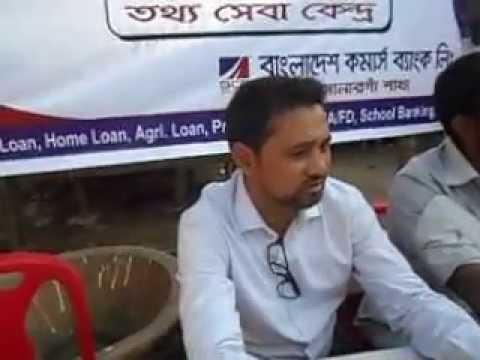 Pre Opening Campaign for BCBL Sonargoan Branch, Bangla Bazar, Sonargoan