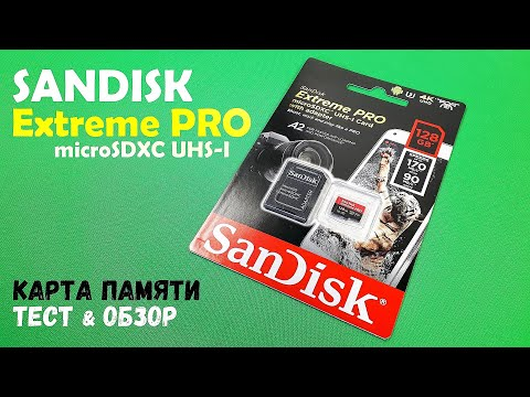 ОНЛАЙН ТРЕЙД.РУ - Карта памяти Micro SDXC 128Gb Sandisk Extreme Pro UHS-I U3 V30 A2