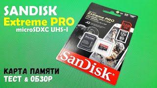 карта памяти SanDisk Extreme Pro SDHC UHS-I U3 Extreme Pro SDHC UHS-I U3 32Gb обзор