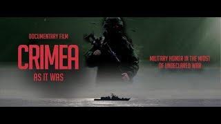 Крим, як це було / Crimea. As it was / Крым, как это было