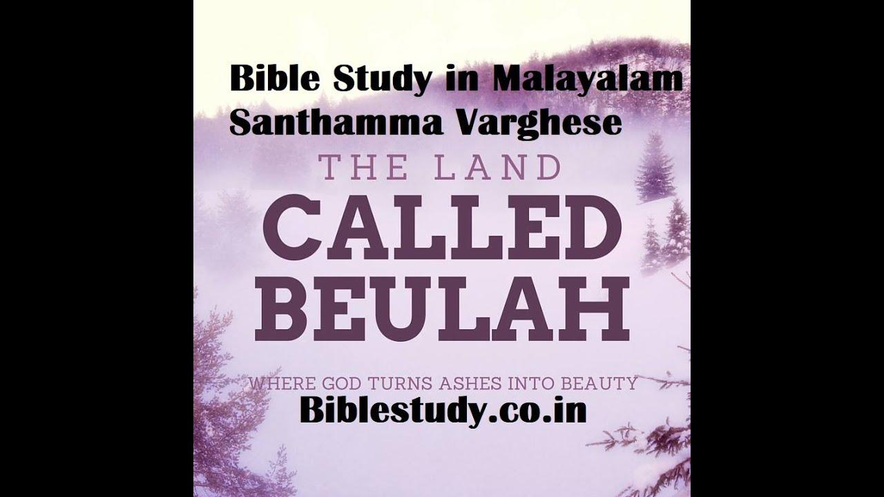 Hindu Ritual | Bible.org