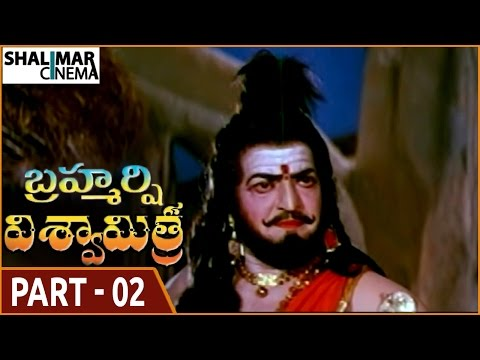 Brahmarshi Viswamitra Movie || Part 02/15 || NTR, Balakrishna, Meenakshi Seshadri || Shalimarcinema