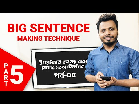 Big Sentence Making Technique | Part 5 - Live Class | Nirjhar Sir