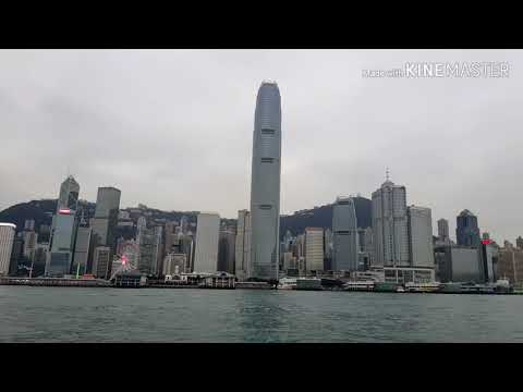 Вечерний Гонконг 2020