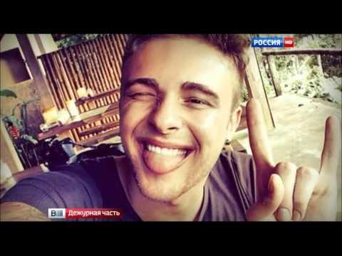 Егор Крид на отрез отказался платить в ресторане в Екатеринбурге