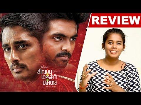 Sivappu Manjal Pachai Movie Review   Sasi   Siddharth   G. V. Prakash   Tamil Review   Swathy   HD