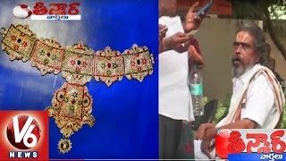 Priest deposits 1.5KG  Gold Ornaments of God | Thirumala | Teenmaar News