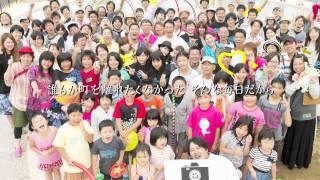2014年9月20日 南相馬 騎馬武者ロックフェス開催! 入場無料! ...