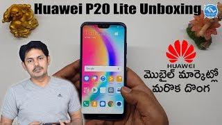 Huawei P20 Lite Unboxing   in Telugu   Tech-Logic