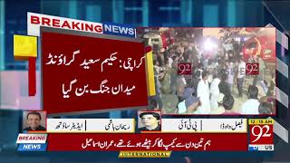 PPP, PTI workers clash in Karachi over May 12 rally venue   8 May 2018   92NewsHD