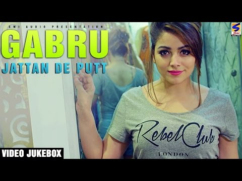 GABRU || JATTAN DE PUTT || VIDEO JUKEBOX 2017 || ALL HITS PUNJABI SONGS ENTERTAINMENT