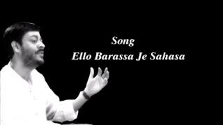 Ello Barassa Je Sahasa | Srikanto Acharya | Moner Janala | Bengali Popular Songs