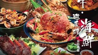 buffet hong kong