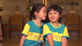 【趣味影片】一群孩子對中秋節的神回覆