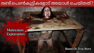 Megan is Missing (2011) Malayalam Explanation   psychological horror movie explained in malayalam.