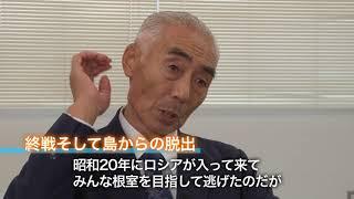 臼田 春美 氏(イメージ画像)