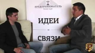 видео Клубы по интересам