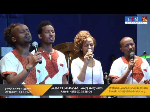 Elshaddai Television Network Live worship from Generation for Christ Church in Johannesburg