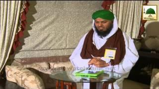 Ba Maqsad Zindagi Ep#29 - Nafli Rozon Ki Targheeb