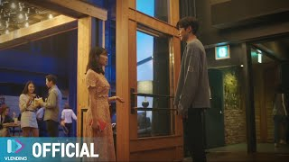 [MV] Epitone Project - First Love (Drama Ver.) [Extraordinary You OST Part.4]