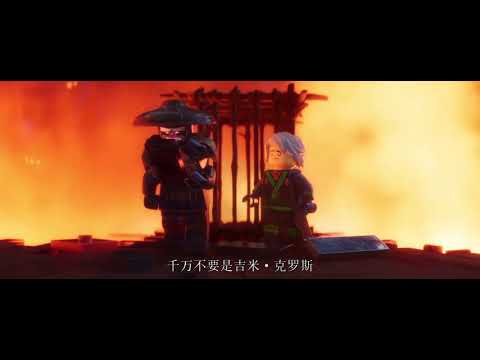 The LEGO NINJAGO Movie (Clip) -Teaching Lloyd how to Throw (Best Moment)