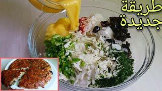 جديد✔ فكرة للعشاء في 10 دقائق سهلة و سريعة بدون لحوم لذيذة و صحية 👍