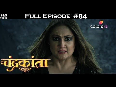 Chandrakanta - 22nd April 2018 - चंद्रकांता - Full Episode thumbnail