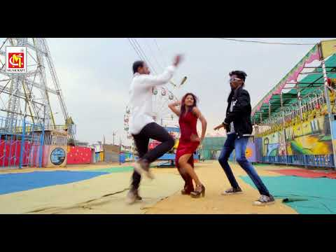 मला माझी आयटम पाहिजे विषयी संपला || Video Teaser || Mala Majhi Item Pahije By :Ajay Kshirsagar