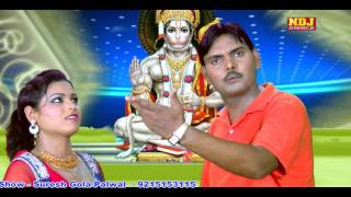 lattest Balaji Bhajan 2015 /  Baba Khub Saja Darbar Tera / Ndj Music