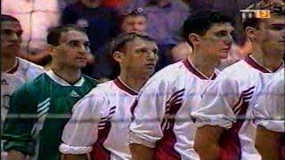 Magyarország - Görögország 3 - 2   Röplabda EB selejtező - 2001