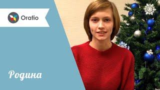 Відео-урок польської: Родина(Мама, тато, та ще й я – сім'я велика і дружна. Ці та інші назви членів родини у відео-уроці польської мови..., 2015-12-14T15:05:42.000Z)