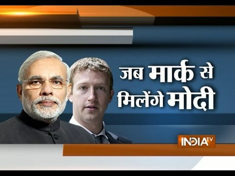 PM Modi will Meet Facebook's Owner Mark Zuckerberg - India TV