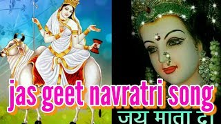 School kids jas geet | jas geet navratri song  | school program | just fun channel number 1
