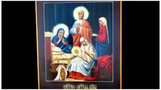 Церковные песнопения греческие