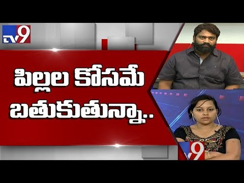 Lady Sarpanch Harini Vs Husband Ramakrishna - TV9
