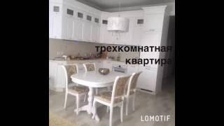 Ремонт квартиры в городе Королев под ключ, цены(Оставь заявку на ремонт и ознакомься с условиями на нашем сайте ..., 2016-10-15T10:40:08.000Z)