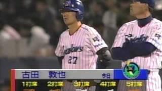 1997.5.23 ヤクルトvs巨人6回戦 18/21