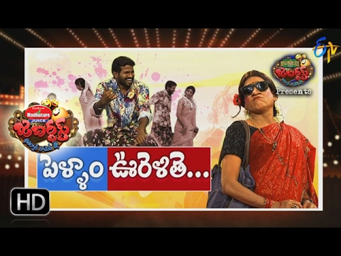 Jabardsth |16th February 2017 | Full Episode | ETV Telugu