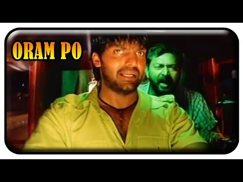 oram-po-tamil-movie---lal-gives-superpower-to-auto