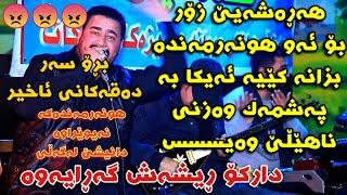 Barzani Ja3far(Payamek bo aw Hwnarmanda) Kaftryai Night to Night Shahen Track1 KORG Darko w Saz Abdo