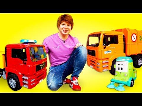 Шоу Hey, toys! Машины Bruder наводят порядок. Истории про игрушки для детей.