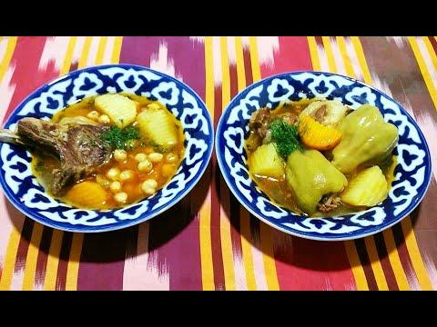 Два блюда в одном казан / Мохора /Суп из нута /Голубцы из перца /Фаршированный перец